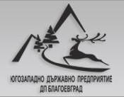 Logo_Sough_Western_State_Enterprise_Blagoevgrad